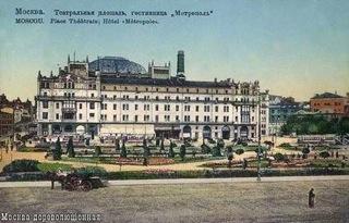 metropol-hotel